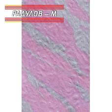 Опаковъчна Хартия / 9126-3
